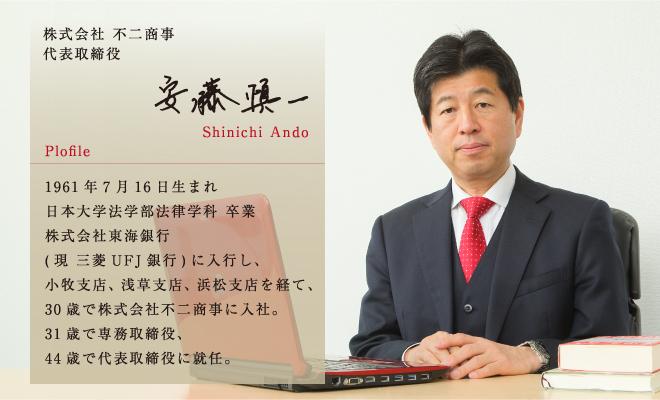 2018_president